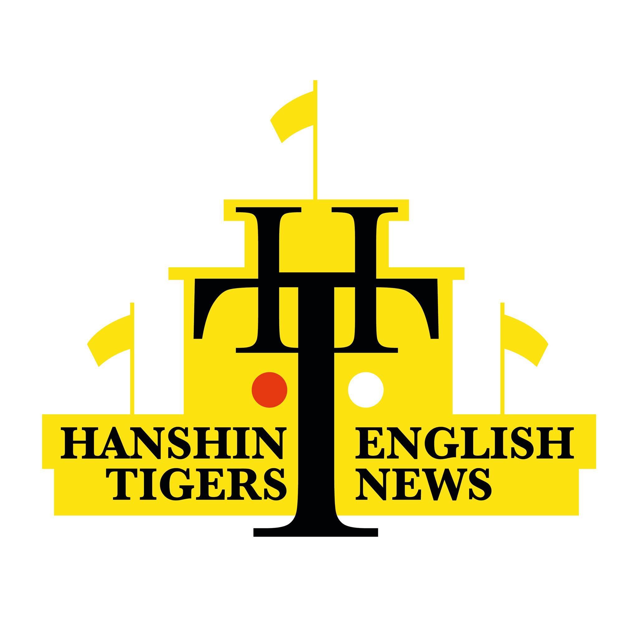 H-TEN - Hanshin Tigers English News